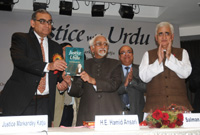 Vice President calls upon people to give Greater Attention to Urdu Language