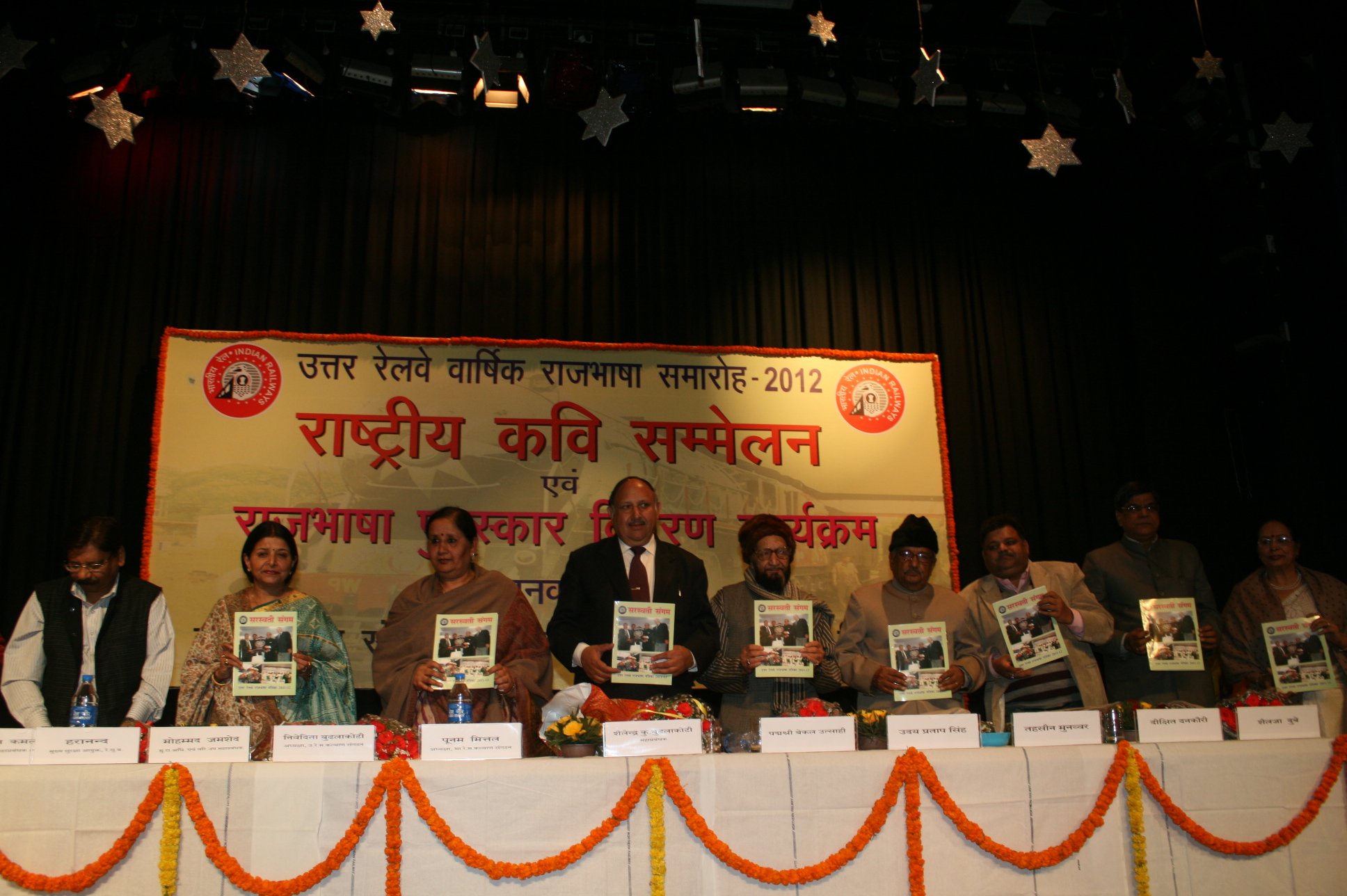 rajbhasha hindi contribution on nation National hindi divas (hindi day) was observed across india on 14 september  2016  these awards were instituted by the rajbhasha vibhag, ministry of  home affairs to recognize the excellent contribution of ministries,.