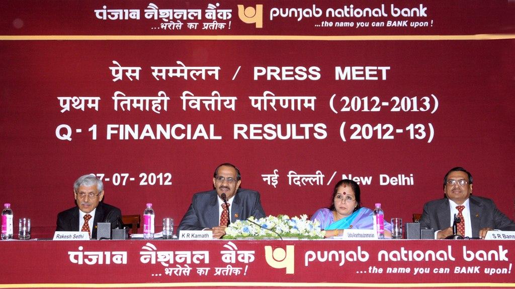 Shri K.R.Kamath, CMD, PNB alongwith Shri Rakesh Sethi, Smt. Usha..