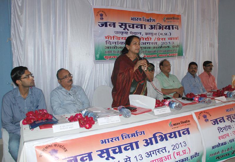 The Collector & DM Jhabua, Smt. Jayshree Kiyawat addressing at the…