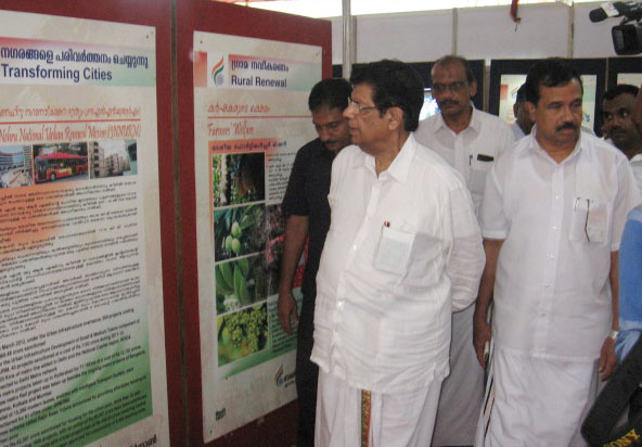 The Minister of State for External Affairs, Shri E. Ahamed visiting the photo exhibition,…