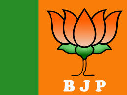 BJP TO SURGE MASSIVE POLITICAL CAMPAIGN ,GAURAV YATRA'S TO BE HELD