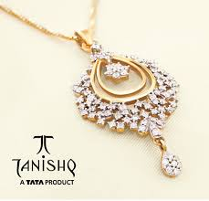 TANISHQ STOPS ITS JEWELRY INVESTMENT SCHEMES GOLDEN ...