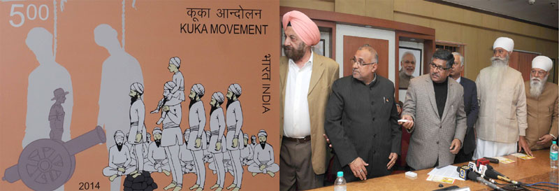 kuka movement Welcome to namdhari world the tree still stands as a living remnant of the cruelty of the british to curb the then fast-spreading kuka movement of the country.
