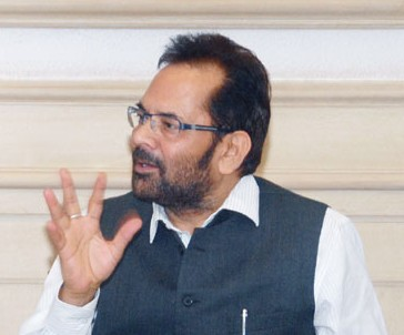 Dr. Sunil Gautam  IRS appointed PS to Minister Mukhtar Abbas Naqvi