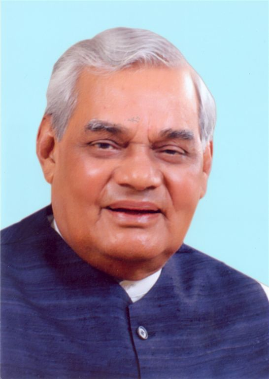 atal bihari vajpayee - photo #21