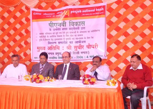 PNB SOUTH DELHI CIRCLE PARTICIPATES SWACHH BHARAT ABHIYAN