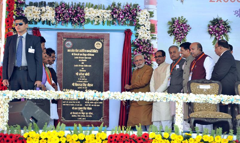 The Prime Minister, Shri Narendra Modi dedicating the Stage I of Shri Shingaji Thermal..