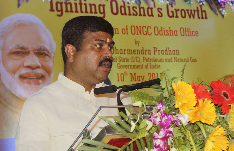 FIRST PLANT TO CONVERT COAL TO SYNTHETIC GAS TO BE SET UP IN ODISHA UNDER SUPERVISION OF  GAIL