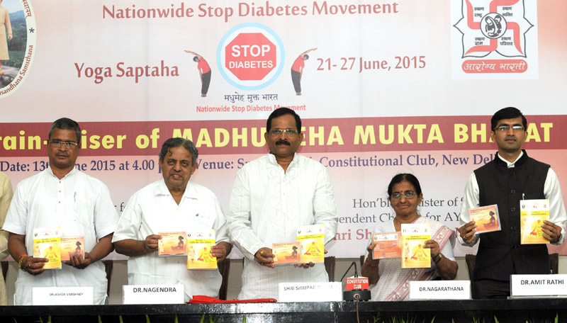 "The Minister of State for AYUSH (Independent Charge) and Health & Family Welfare, Shri Shripad Yesso Naik releasing the DVD and the book on ""Madhumeha Mukta Bharat-Nationwide Stop Diabetes Movement (SDM)"", in New Delhi"