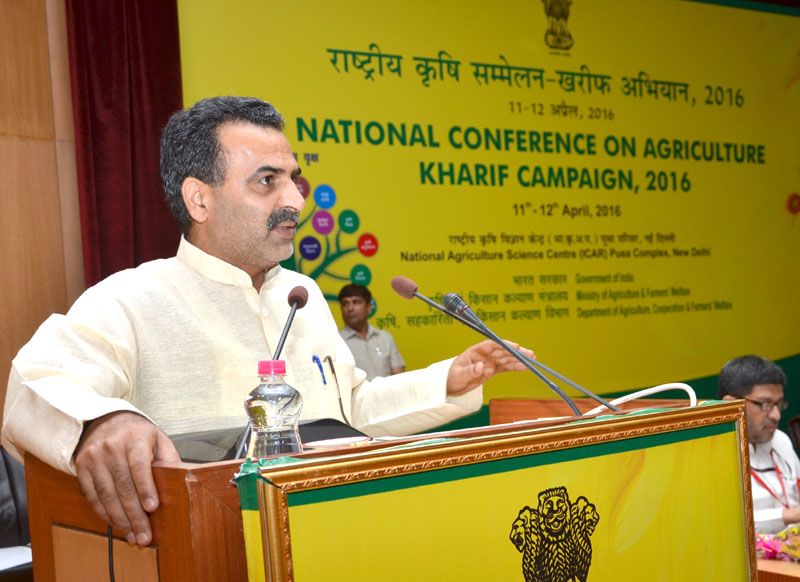 The Minister of State for Agriculture and Farmers Welfare