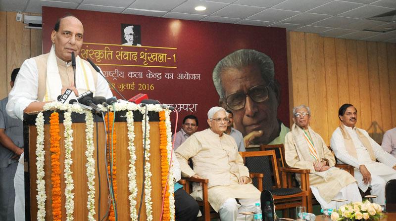 "The Union Home Minister, Shri Rajnath Singh addressing at the ""First Samvad Shrinkhla"",.."
