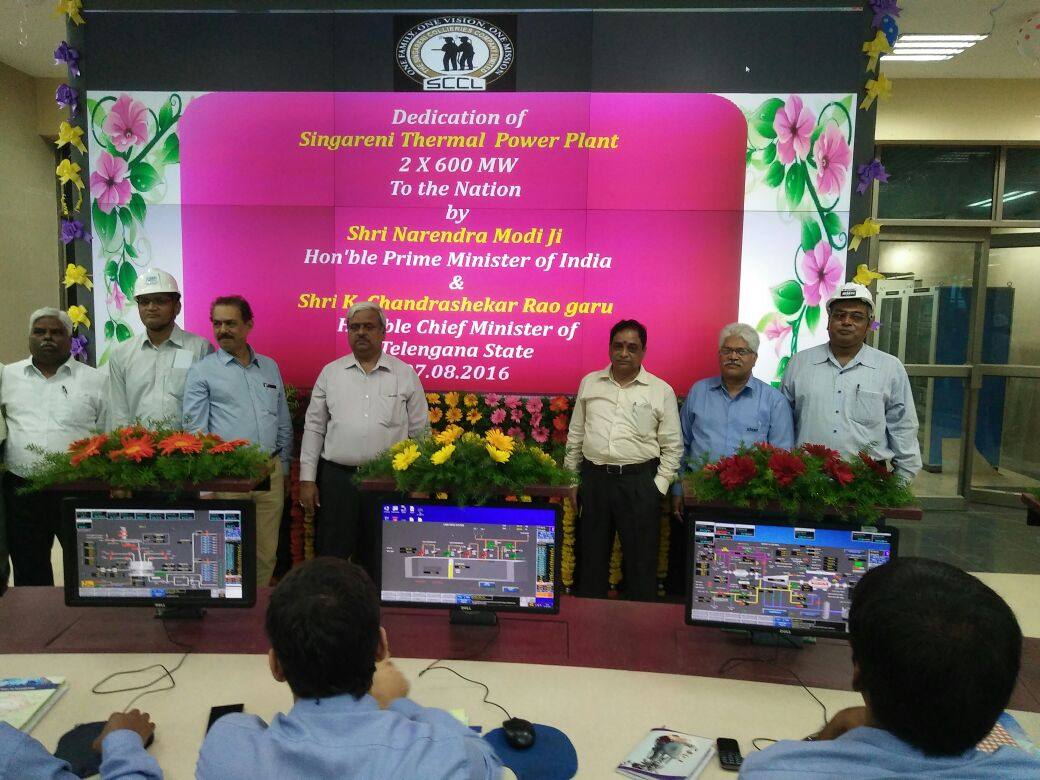 NTPC provides Consultancy to Singreni Power Project