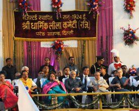 The President, Shri Pranab Mukherjee, the Vice President, Shri M. Hamid Ansari,..