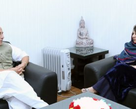 The Chief Minister of Jammu and Kashmir, Ms. Mehbooba Mufti calling on ..