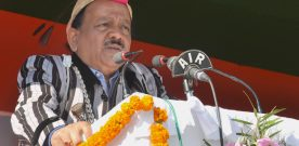 Dr. HARSH VARDHAN TO INAUGRATE 5TH FOUNDATION DAY OF BIRAC