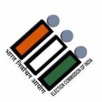 General elections to Legislative Assemblies of Meghalaya, Nagaland & Tripura, 2018