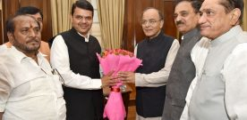 The Chief Minister of Maharashtra, Shri Devendra Fadnavis meeting the..