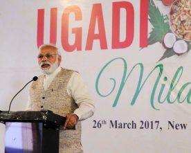 The Prime Minister, Shri Narendra Modi addressing at the Ugadi celebrations, in New Delhi