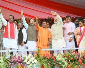 Full list of ministers in Yogi Adityanath Cabinet :Uttar Pradesh government 2017