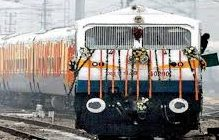 AASTHA TRAIN PILGRIMAGE SPECIAL TRAIN FOR MIDDLE AND BUDGET CLASS PEOPLE