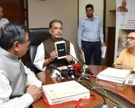 The Union Minister for Agriculture and Farmers Welfare, Shri Radha Mohan Singh ..