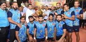 ONGC wins All India PSU Kabaddi Tournament-2017