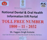 Toll free number launches for Oral Health Information IVR Portal