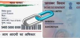 DEADLINE FOR LINKING AADHAAR WITH PAN EXTENDED TILL 31ST MARCH 2018