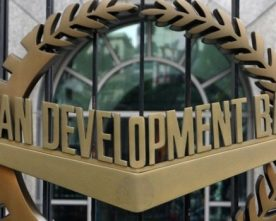 ADB SIGNS A $175 MILLION LOAN AGREEMENT WITH GOI