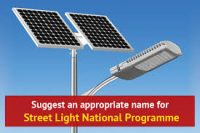 Under the GOI Street Lighting National Programme  21 lakh conventional street lights  replaced with LED street lights across the country