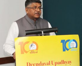 The Union Minister for Electronics & Information Technology and..