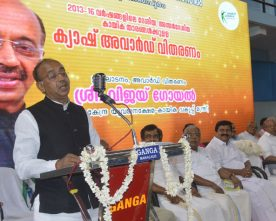 The Minister of State for Youth Affairs and Sports (I/C), Water Resources, River Development and Ganga Rejuvenation, Shri Vijay Goel addressing at the Kerala Sate Sports Awards distribution ceremony in Thiruvananthapuram