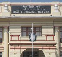 Bihar Legislature unanimously passes the Bihar Goods and Services Tax bill, 2017