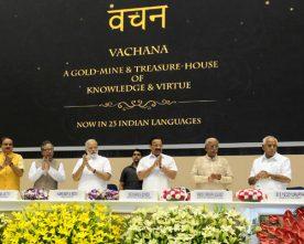 The Prime Minister, Shri Narendra Modi dedicating the holy Vachanas of Basavanna..