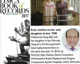 Mother in-law and her Daughter in-law lodged in Limca Book of world records