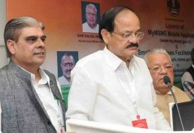 M. Venkaiah Naidu launches MSEFC portal and MyMSME Mobile App