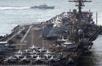 Naval exercises between Japan and the United States began in the Western Pacific