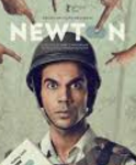 Hindi film 'Newton' wins the Jury Prize for Best Film at the Hong Kong International Film Festival