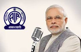 Text of PM's 'Mann ki Baat' Programme on All India Radio on 30.07.2017