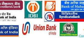Public Sector Banks to make big push for Swachh Bharat