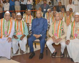 PRESIDENT OF INDIA MEET FREEDOM FIGHTERS DURING AT HOME FUNCTION