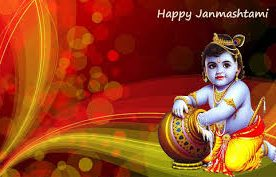 President's greetings on the eve of Janmashtami