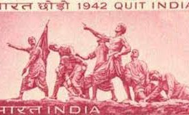 PM ADDRESS LOK SABHA ON THE OCCASION OF 75TH ANNIVERSARY OF QUIT INDIA MOVEMENT