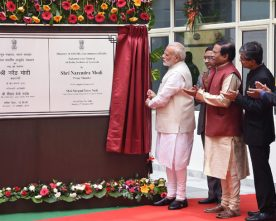 First ever All India Institute of Ayurveda dedicated to the Nation by the Prime Minister