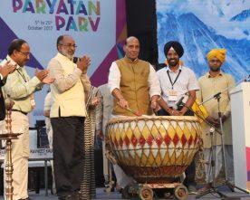 Rajnath singh inaugurates Paryatan Parv-Grand finale at Rajpath lawns