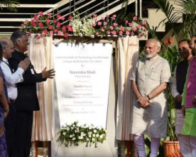 IIT GANDHINAGAR DEDICATED TO NATION BY PRIME MINISTER
