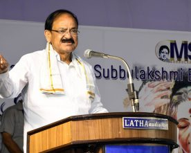 Dr. M.S. Subbulakshmi, remains an unsurpassed phenomenon in Carnatic music: Vice President