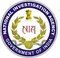 NIA takes over the murder case of Kanpur Principal