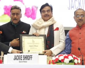 HINDI CINEMA SAMMAN SAMAROH HELD AT VIGYAN BHAWAN